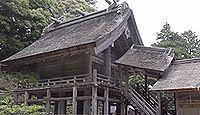 国宝「神魂神社本殿」(島根県松江市)のキャプチャー