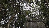 田上大水御前神社 三重県伊勢市藤里町のキャプチャー