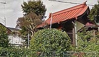 山王神社(藤沢市) - もとは藤沢の氏神である撥塚山王権現社、別地山王社として遷座