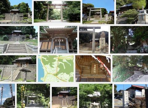 御霊神社 神奈川県三浦郡葉山町長柄のキャプチャー