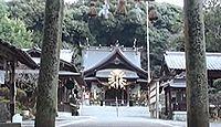八所宮 福岡県宗像市赤間区吉留のキャプチャー