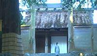 皇大神宮 - 伊勢神宮正宮 すべてが別格、神様が住まう、日本人の総氏神である唯一無二の聖地