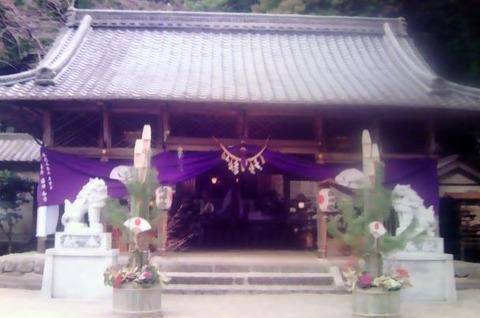 花岡神社 三重県松阪市飯高町宮前のキャプチャー