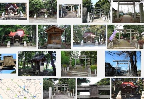 諏訪明神 神奈川県相模原市緑区大島のキャプチャー