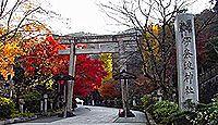 伊奈波神社 - 岐阜開拓の神・垂仁天皇皇子を祀る、斎藤道三以来の稲葉山城鎮守