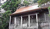 国玉神社(豊前市) - 強盛を誇った求菩提山の修験道、国宝「銅板法華経・銅筥」