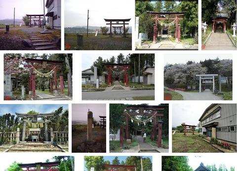 物部神社 新潟県上越市清里区南田中のキャプチャー