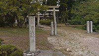 日長神社 愛知県安城市高木町鳥居