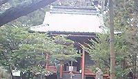 石楯尾神社 神奈川県相模原市緑区名倉のキャプチャー