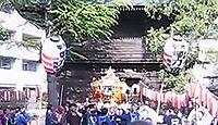 穴切大神社 山梨県甲府市宝のキャプチャー