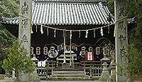 夜比良神社 兵庫県たつの市揖保町揖保上