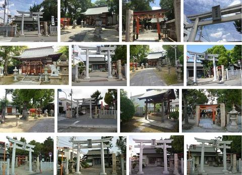 仲村神社 大阪府東大阪市菱江のキャプチャー