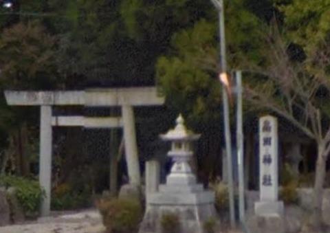 畠田神社 三重県多気郡明和町中村のキャプチャー