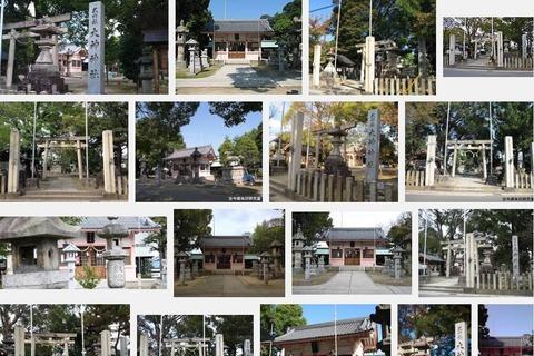 大神神社 愛知県一宮市花池のキャプチャー
