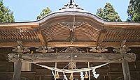 彌高神社 - 秋田市、郷土の偉人・平田篤胤と佐藤信淵を祀る、4月最終日曜日に神輿渡御祭