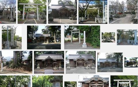 多岐神社(岐阜県養老郡養老町三神町)