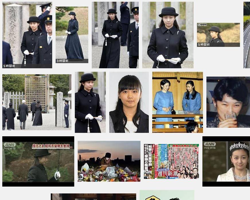 秋篠宮ご夫妻の次女、佳子さま、伊勢の神宮に続き、神武天皇陵をご参拝 - 奈良県・橿原市のキャプチャー