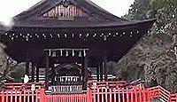 建勲神社 京都府京都市北区のキャプチャー
