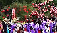 細江神社 静岡県浜松市北区細江町気賀のキャプチャー