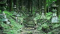 上色見熊野座神社 - 『蛍火の杜へ』の舞台、「穿戸岩」など神秘的すぎる神社として有名