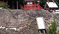 宝来宝来神社 - 平成の世に神徳顕現で創建された「当銭岩様」阿蘇の金運パワースポット