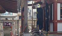 三河稲荷神社 東京都港区南青山のキャプチャー