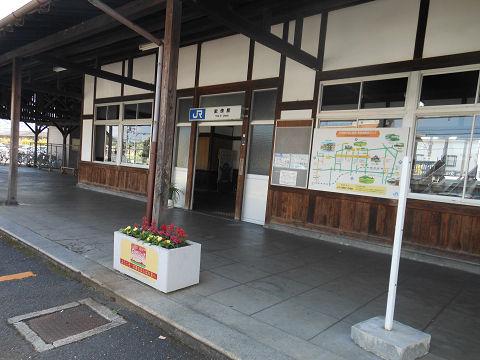 JR桜井線・畝傍駅 - ぶっちゃけ古事記