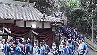 意賀美神社 大阪府岸和田市土生滝町のキャプチャー