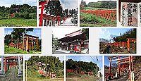 高屋敷稲荷神社の御朱印