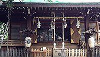 鎧神社 (新宿区) - ヤマトタケルが鎧を埋め、平将門の鎧が埋められた古社、境内に元天神