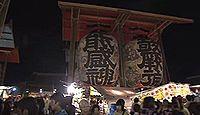 諏訪神社 愛知県西尾市一色町一色宮添