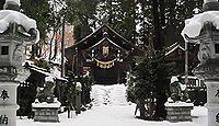 斐太神社 新潟県妙高市宮内