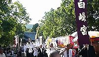 白峰宮 - 崇徳上皇の崩御後に遺体を清水に浸していたら神光発して創建「てんのうさん」