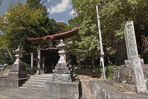知乃神社 兵庫県丹波市市島町南のキャプチャー