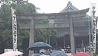 豊川稲荷 - 妙厳寺