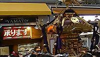 熊野神社 東京都目黒区自由が丘のキャプチャー