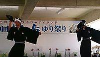 重要無形民俗文化財「伊江島の村踊」 - ヤマトの芸能も取り入れた伝統的な歌や踊りのキャプチャー