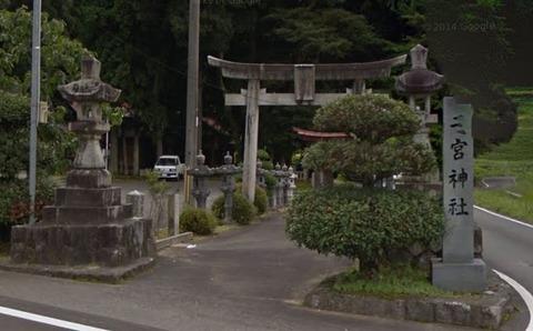 二宮神社 兵庫県宍粟市千種町岩野邊のキャプチャー