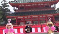 平安神宮の例祭 - 御祭神・桓武天皇が781年に即位した、4月15日に行われる勅祭