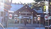 江別神社 北海道江別市萩ケ岡のキャプチャー