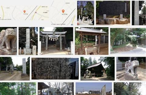 大前神社(栃木県栃木市藤岡町大前字磯城宮383)