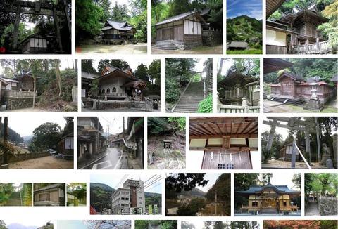 武大神社 徳島県三好市井川町井内西のキャプチャー