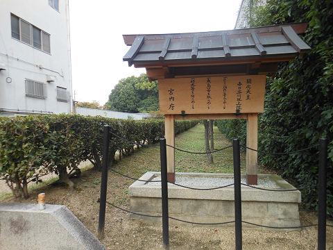 開化天皇陵「春日率川坂上陵」、三条通の入口 - ぶっちゃけ古事記