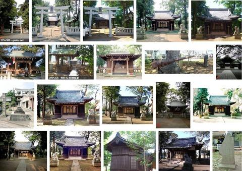 左内神社 静岡県三島市中島のキャプチャー