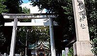 寒田神社 - ヤマトタケルが命名した酒匂川近く、米宇宙飛行士も祈願、9月に神輿の禊