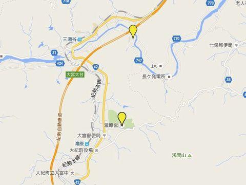 滝原めぐり - 伊勢神宮125社めぐり、三重県度会郡大紀町、全6社