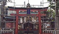 金刀比羅・大鷲神社 神奈川県横浜市南区真金町のキャプチャー