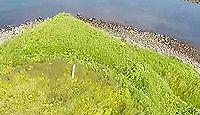 根室半島チャシ跡群 蝦夷地(北海道根室市)のキャプチャー
