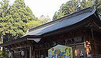 櫛引八幡宮 - 鎌倉・南北朝期の二領の国宝の鎧を所蔵する南部総鎮守「南部一ノ宮」