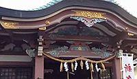平河天満宮 東京都千代田区平河町のキャプチャー